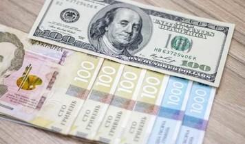 Курс гривня долар Львів