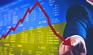 Рівень української економіки