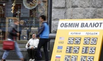 Где обменять валюту?